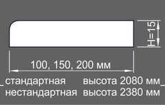 Планка доборная стандарт  сосна/ольха шпон ОЛЬХА  15*150*2080 Ока
