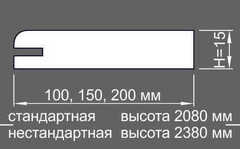 Планка доборная телескоп массив сосна/ольха шпон ОЛЬХА 15*200*2080 Ока