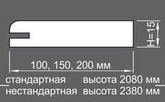 Планка доборная телескоп массив ОЛЬХА 19*250, 300, 350, 400, 450 мм*2080