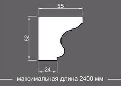 Карниз стандарт  массив ольхи под полотна 1400 мм Ока