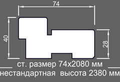 Стойка короба стандарт ДК 40*75*2080, массив сосна/ольха шпон ОЛЬХА Ока