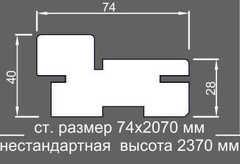 Стойка короба телескоп  ДК 40*75*2080, массив сосна/ольха шпон ОЛЬХА Ока