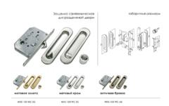 Фурнитура для раздвижных дверей Ручка для раздвижной двери MHS150 WC (комплект) Morelli